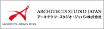 建築家ネットワーク-ASJ-アーキテクツ・スタジオ・ジャパン株式会社